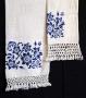 Coppia asciugamani con frange (1+1)